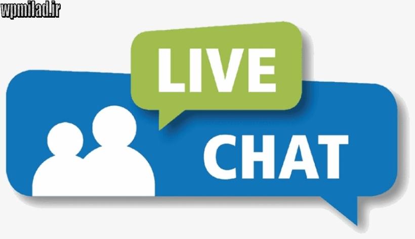 ایجاد سیستم پشتیبانی کاربران از طریق چت در وردپرس با افزونه Tidio Live Chat