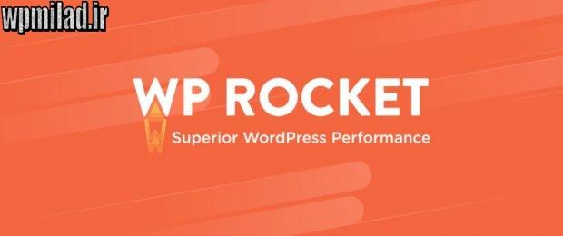 با نصب افزونه WP Rocket، گوگل بیشتر از همیشه دوستتان خواهد داشت!