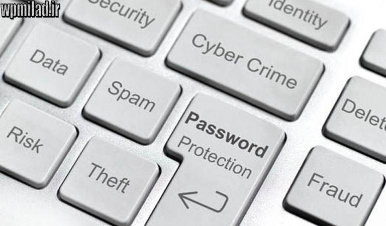 آموزش از بین بردن اسپم ها با Spam potection
