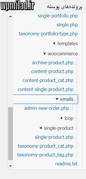 ویرایش قالب ایمیل در بخش ویرایشگر