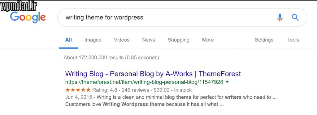 پیشنهاد این قالب از سمت گوگل