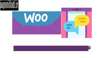 persian woocomerce sms