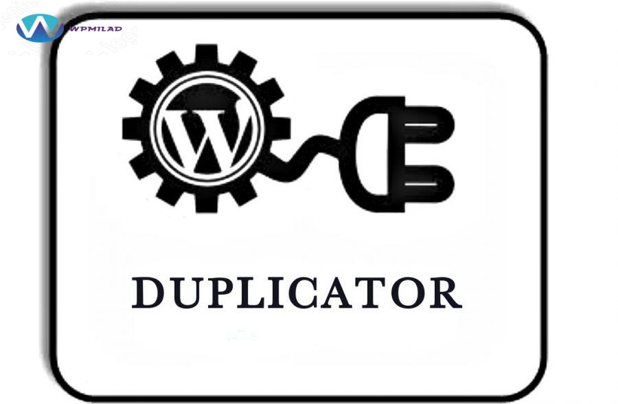 آموزش duplicator وردپرس