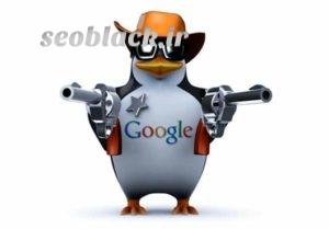 مقدمه ای بر الگوریتم پنگوئن چیست
