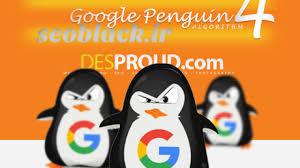 ویژگیهای الگوریتم گوگل پنگوئن ۴