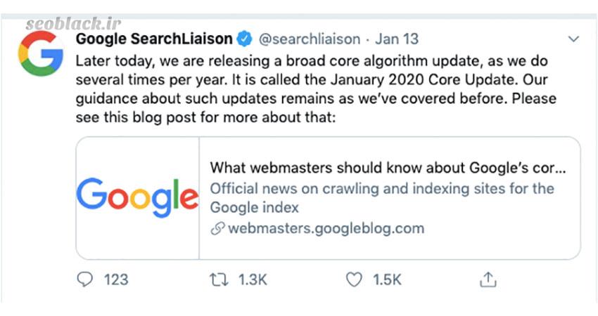 الگوریتم گوگل 2020