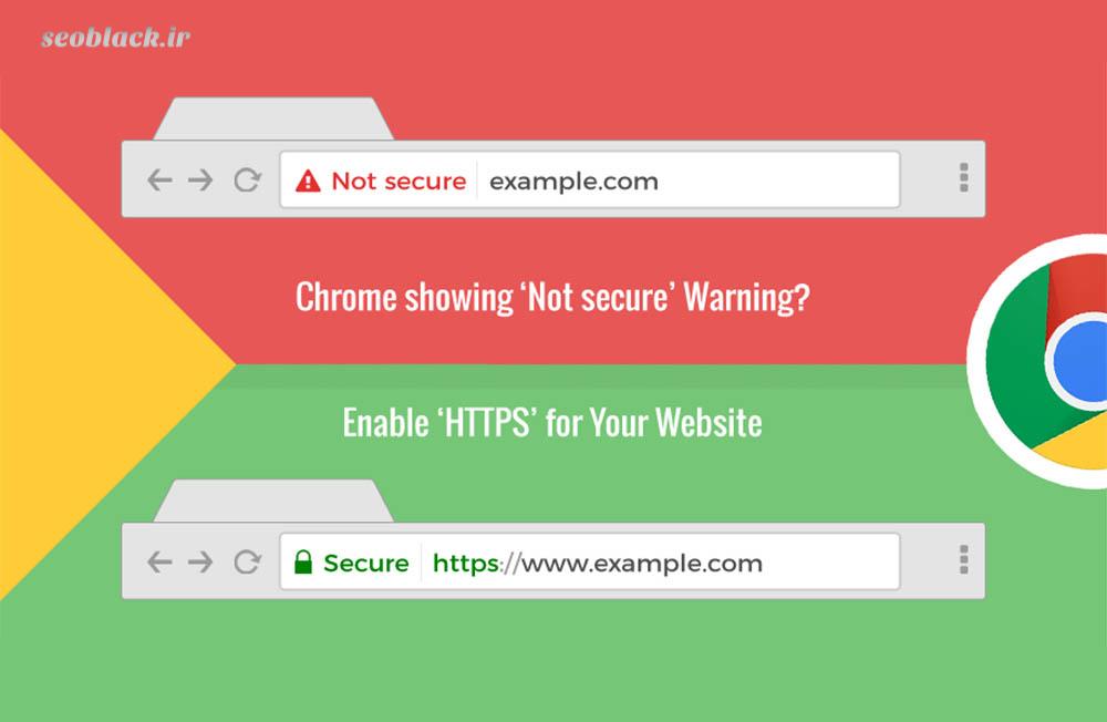 https در گوگل کروم چیست