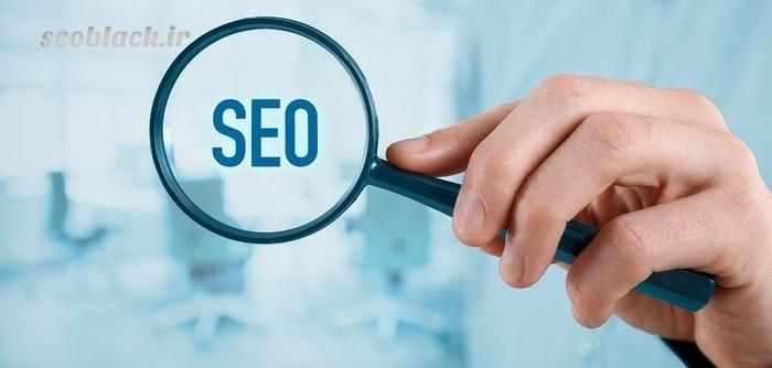 مزایای خدمات سئو و بهینه سازی سایت