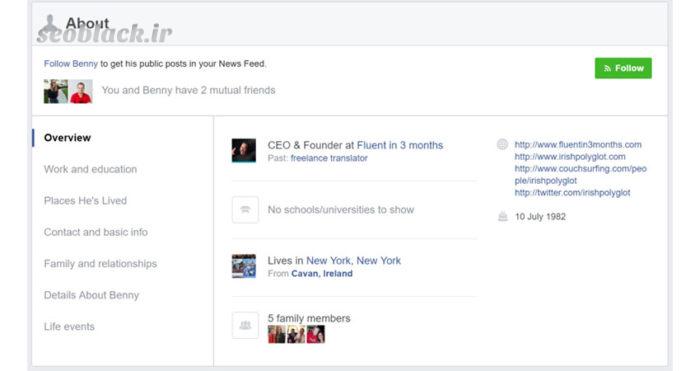 فیسبوک و سیگنال های فیسبوک