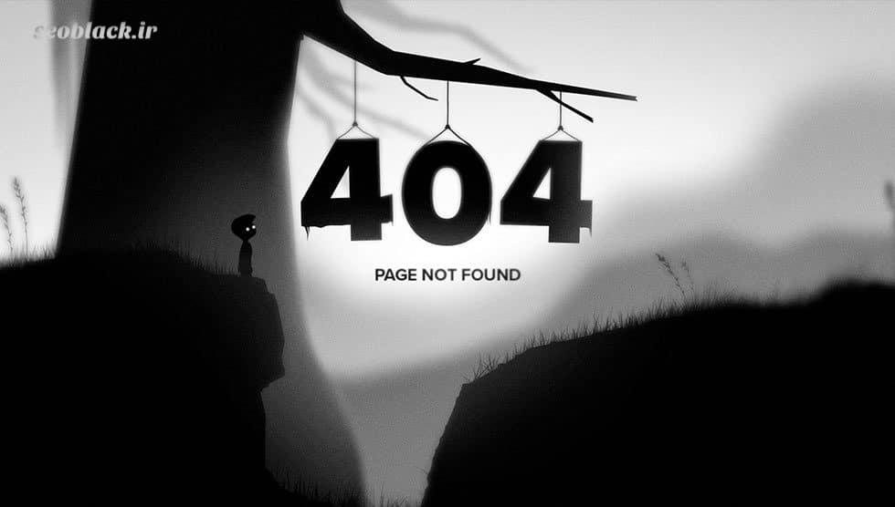 . وجود صفحه 404