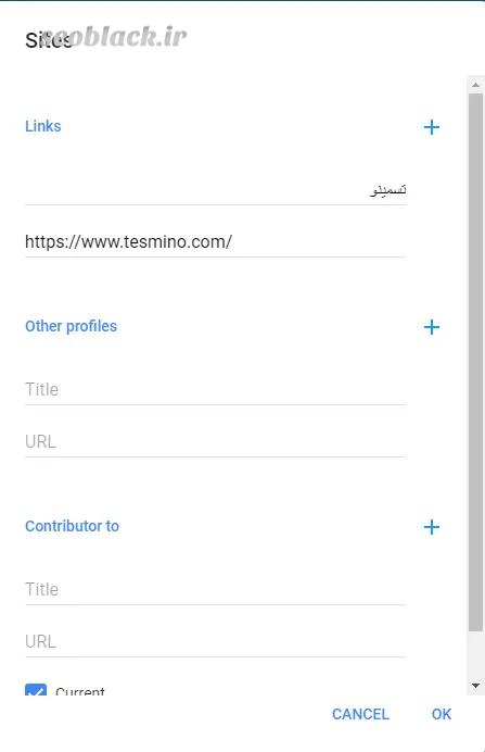 بک لینک در گوگل پلاس