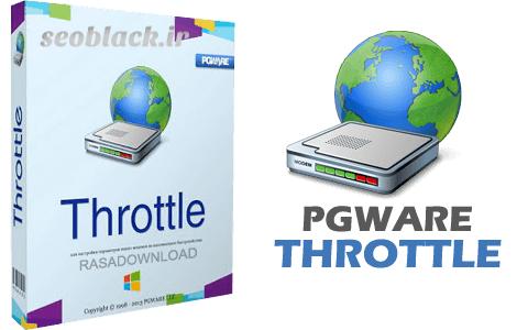 نرم افزار PGWARE Throttle