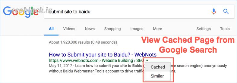 چگونه نسخه صفحات کش گوگل را مشاهده کنیم ؟