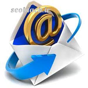 نرم افزار ایمیل مارکتینگ رایگان