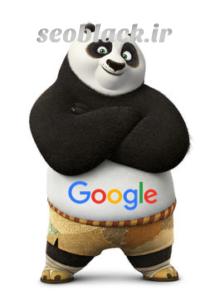 الگوریتم پاندا گوگل