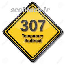 ریدایرکت 307