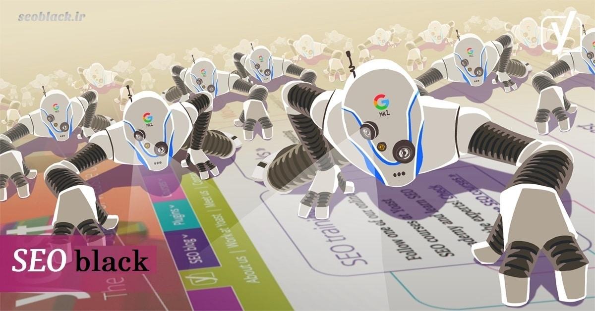 تاثیر خطای کراول گوگل در سئو سایت