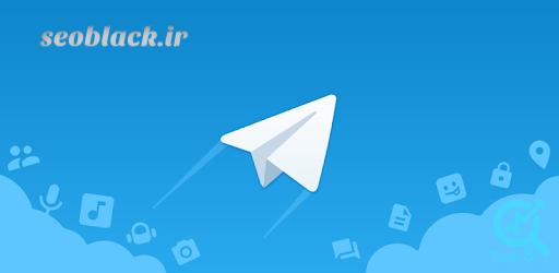 آموزش تولید محتوا برای تلگرام