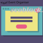 افزونه Event Organiser