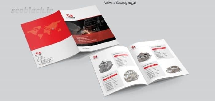 افزونه Active Catalog