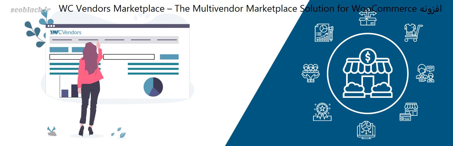 افزونه WC Vendors Marketplace – The Multivendor Marketplace Solution for WooCommerce