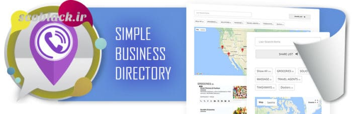 افزونه Business Directory Plugin – Directories for WordPress