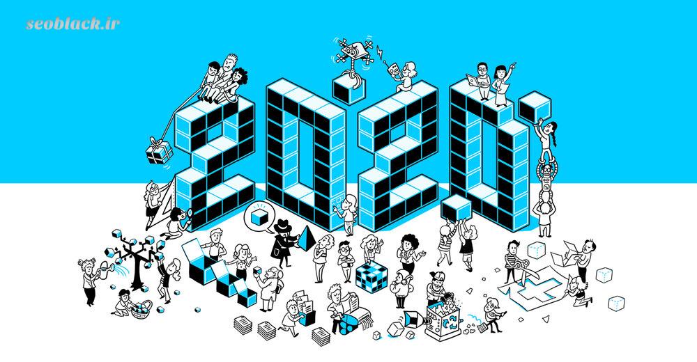 تولید محتوا در سال 2020