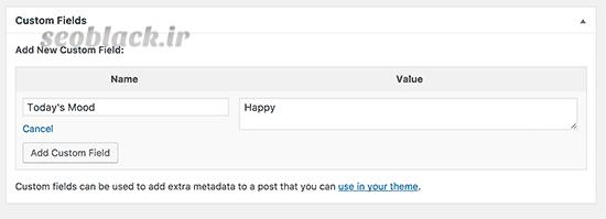 افزونه Custom Meta Box