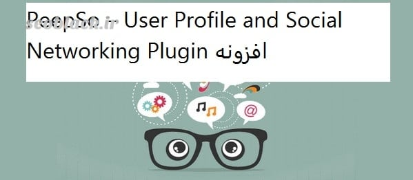 PeepSo – User Profile and Social Networking Plugin