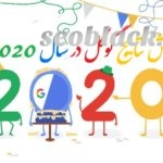 نمایش نتایج گوگل در سال 2020
