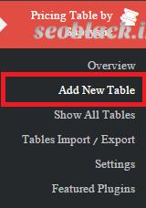 افزونه Pricing Table by Supsystic