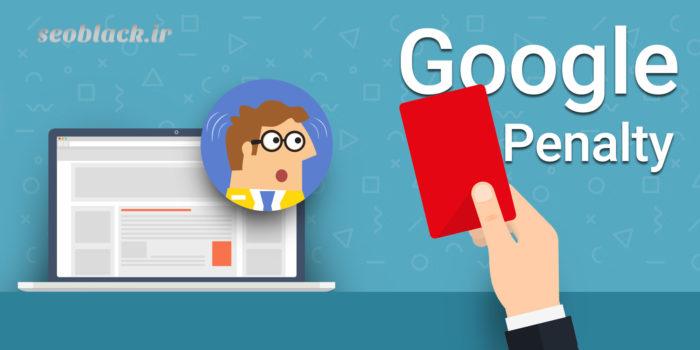 بهبود رنک گوگل