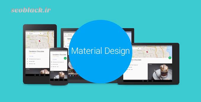 material design چیست