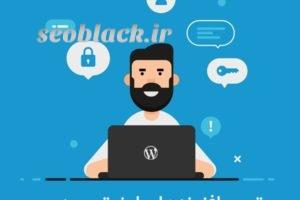 افزونه Wordfence Security – Firewall & Malware Scan