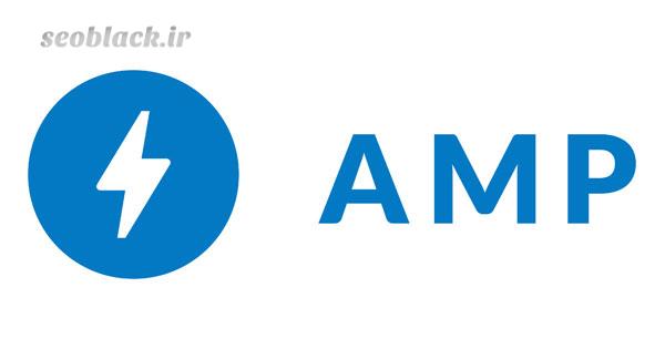 amp چیست