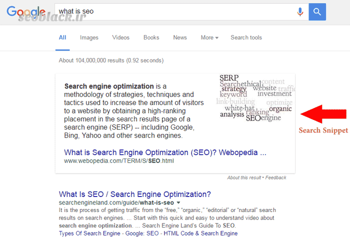 featured snippets چیست