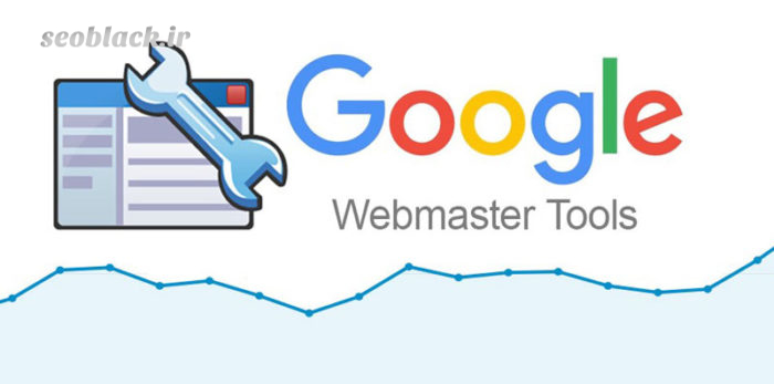 google webmaster چیست