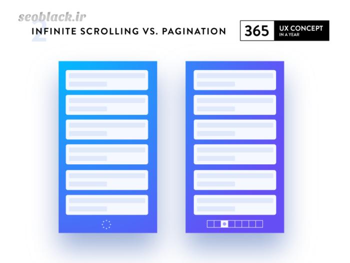 infinite scroll چیست