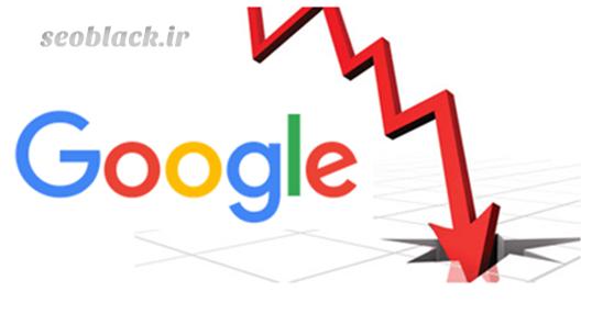 پیدا نشدن سایت در گوگل