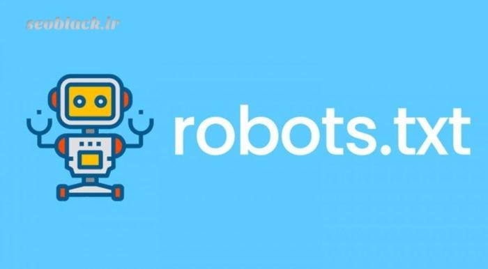 ساخت فایل روبوت