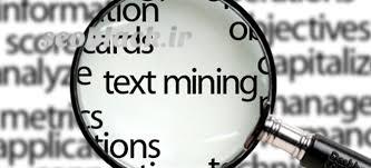 استخراج کلمات کلیدی