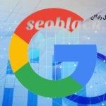 افزایش بازدید گوگل رایگان