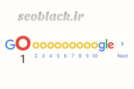 جایگاه صفحه در گوگل