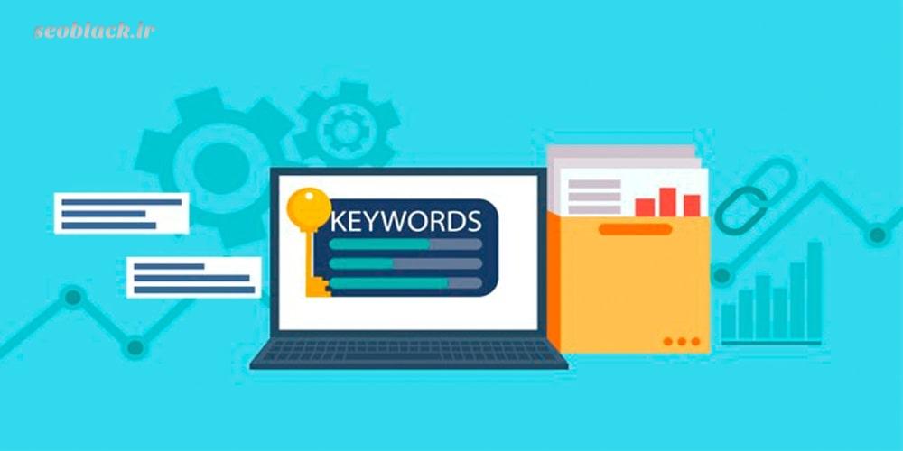 رتبه کلمات کلیدی در گوگل