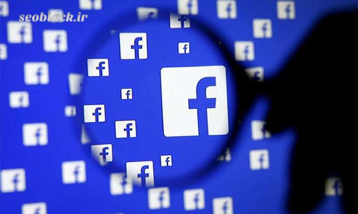 آموزش بازاریابی در فیسبوک