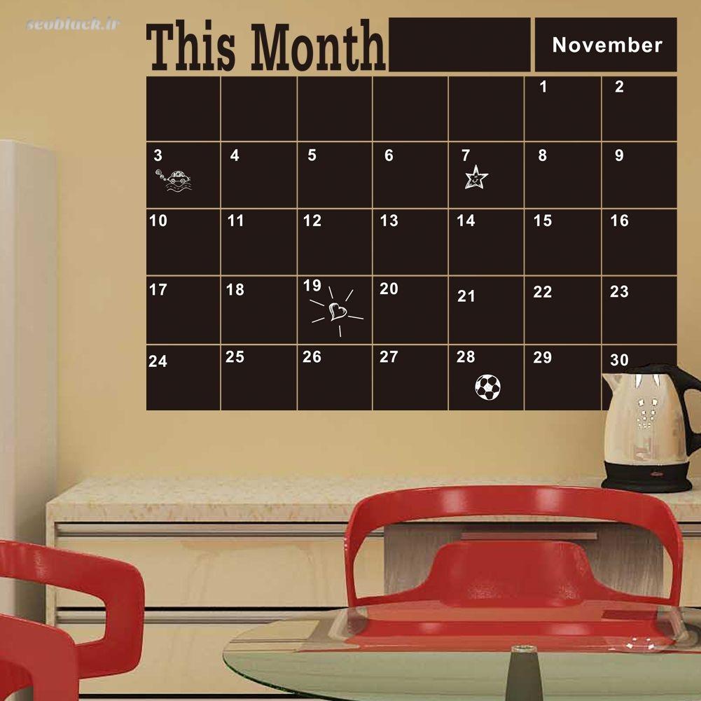 تقویم محتوا سئو