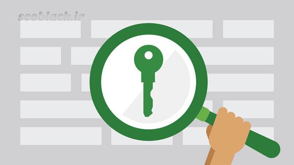 یافتن کلید واژه های یک سایت