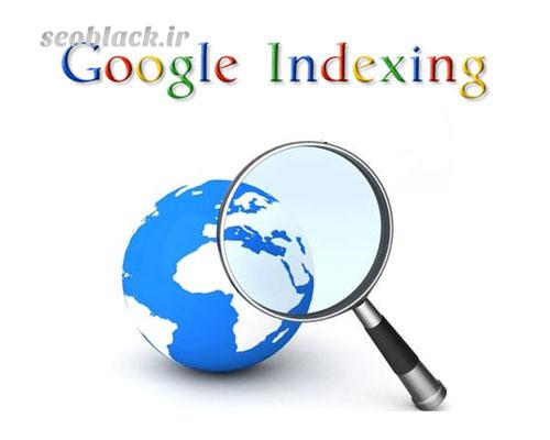 گوگل اندیکس