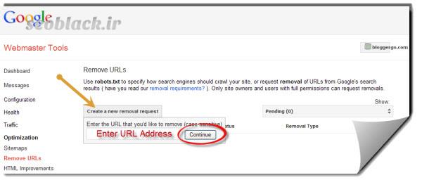 remove url در گوگل وبمستر