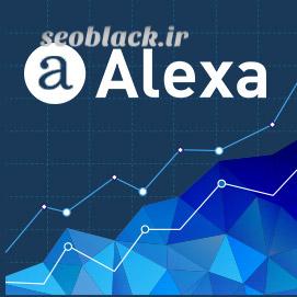 sites linking in در الکسا
